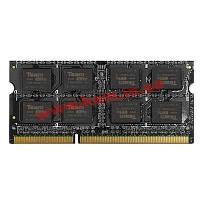 Оперативная память SO-DIMM DDR3 8Gb 1600MHz Team Elite (TED3L8G1600C11-S01)