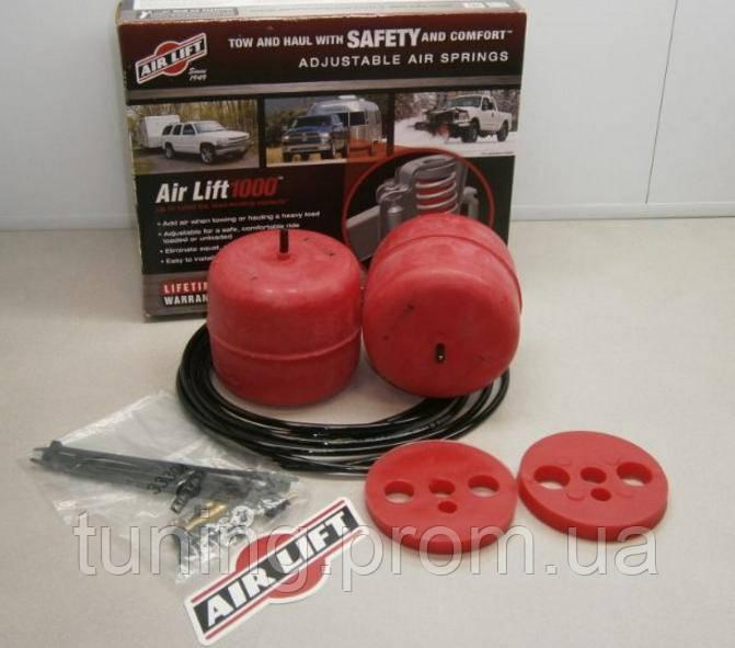 Пневмобаллоны AirLift на Kia Sportage (1997 - 2003)