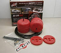 Пневмобаллоны AirLift на Kia Sportage (1997 - 2003), фото 1