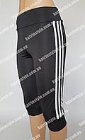 Спортивные женские бриджи черного цвета