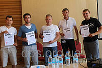 Первый сертифицированный специалист Wialon в Украине