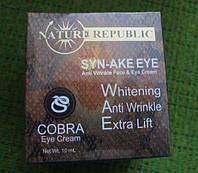 Nature Republic Cobra Eye Cream 10 мл Крем для кожи вокруг глаз с вытяжкой из яда Храмовой гадюки RBA /202