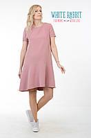 Романтичное платье для беременных и кормящих Барселона пудра