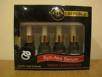 Nature Republic Syn–Ake Serum Интенсивная сыворотка с вытяжкой из яда Храмовой гадюки,эффектом Ботокса RBA/521