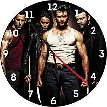 Часы настенные Люди Х