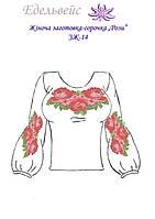 """Заготовка блузки женской """"Розы"""""""