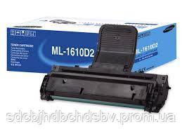 Заправка картриджа Samsung ML-1610D2 для принтерів SAMSUNG ML-1610/ ML-1615