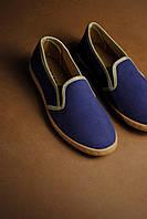 Мужские мокасины синего цвета