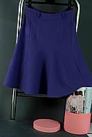 Красивая синяя юбка