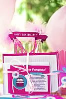 Готовый набор Первый День Рождения для девочки