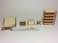 Набор мебели Спальня + Гостинная для PetShop, зверюшек, пони, творчества