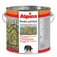 Эмаль алкидная с антикоррозионной защитой Direkt auf Rost RAL9016 2.5л Белая Alpina