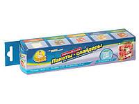 Пакет-слайдер для заморозки со стойким дном 1.5л
