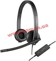 Гарнитура Logitech USB Headset H570e Stereo (981-000575)