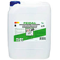 Грунтовка Feidal Antischimmel Acryl-Tiefgrund 10 л