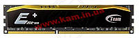 Оперативная память Team Elite Plus Black 8Gb DDR3 1600MHz (TPD38G1600HC1101)