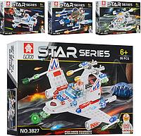 Детский конструктор 3826-7-8-9 Звездная серия (4 вида)