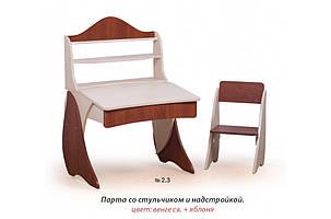 """Парта со стульчиком и надстройкой """"Умник"""" 2.3 Венге светлый/Яблоня локарно (ТМ Вальтер), фото 2"""