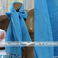 Голубой шифоновый шарф