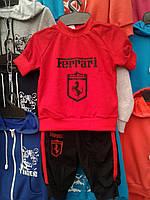 Детский летний спортивный костюм Ferrari,возраст 2-5 лет S1963