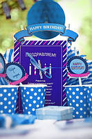 Готовый набор Первый День Рождения для мальчика