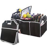 Сумка-органайзер для автомобиля Car Boot Organiser, универсальный органайзер для багажника автомобиля