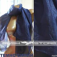 Тёмно-синий шифоновый шарф