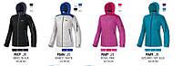 Водоотталкивающая зимняя куртка для женщин BRUGI