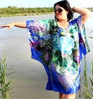 Женское пончо-платье, пляжная одежда, батальные размеры, разные цвета. Розница и опт.
