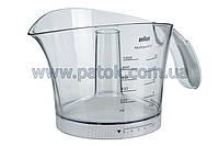 Чаша 1000ml для соковыжималки Braun 81245015