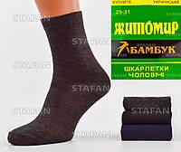 Мужские летние носки Житомир бамбук A. A019. В упаковке 12 пар