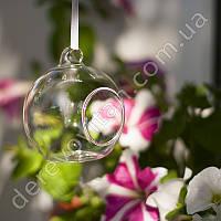 Шар-ваза из стекла, 10 см