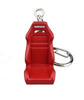 """Дизайнерский брелок, миниатюра - """"Спортивное сиденье"""", красный цвет"""