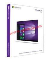 ПО Microsoft Windows 10 Pro 32-bit/ 64-bit Ukrainian USB (FQC-09128)