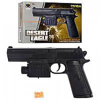 Игрушечный пистолет на пульках 23 см, лазер, фонарик, подсветка, арт. ES 900-7518 HN