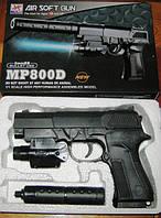 Пневматический пистолет с пульками, лазером и фонариком МП 800 D SR