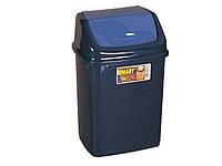 Пластиковое мусорное ведро с плавающей крышкой 9.5 лт