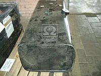 Бак топливный 350 л.(5336-1101010) МАЗ 1400х450х600 под полуобор. крышку гол. (пр-во Россия)
