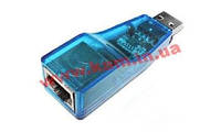 Сетевая карта Dynamode USB 2.0 10/ 100 Мбит/ с Davicom DM9601 ASIC (USB-NIC-1427-100)