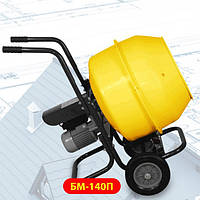 Бетономешалка Кентавр БМ-140П