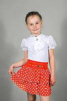 Детская юбка в горошек Ламбада