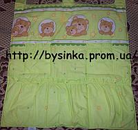 """Карман для детской кроватки-""""Мишки зеленые в круге"""""""
