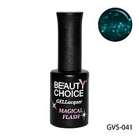 """Гель-лак с мерцанием beauty choice professional """"Magical Flash"""" Обновленная серия! GVS-041"""