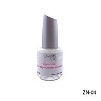 Средство для укрепления и ремонта ногтей ZN-04 - 18 мл (Перламутровый белый),