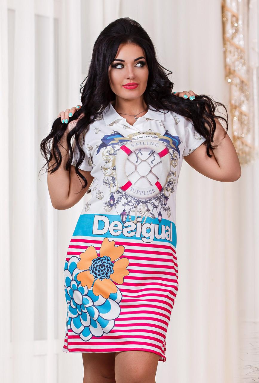Д3275 Платье с воротником  размеры 50-56