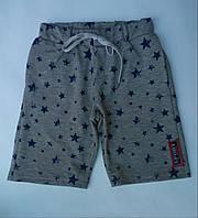 Детские шорты для мальчиков от 6 до 9 лет