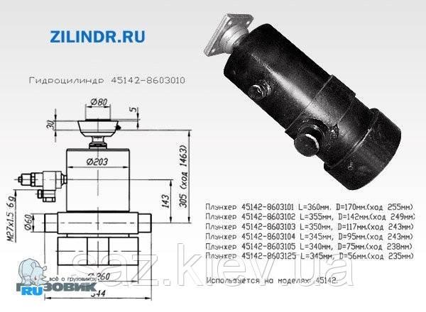 Цилиндр подъёма кузова КамАЗ (6-штоков) 55102