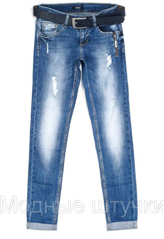 957cf53f53a Женские джинсы тонкие Colibri 9060 - Модные штучки в Николаеве