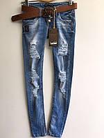 Рваные джинсы женские варенка Sessanta 3884, фото 1