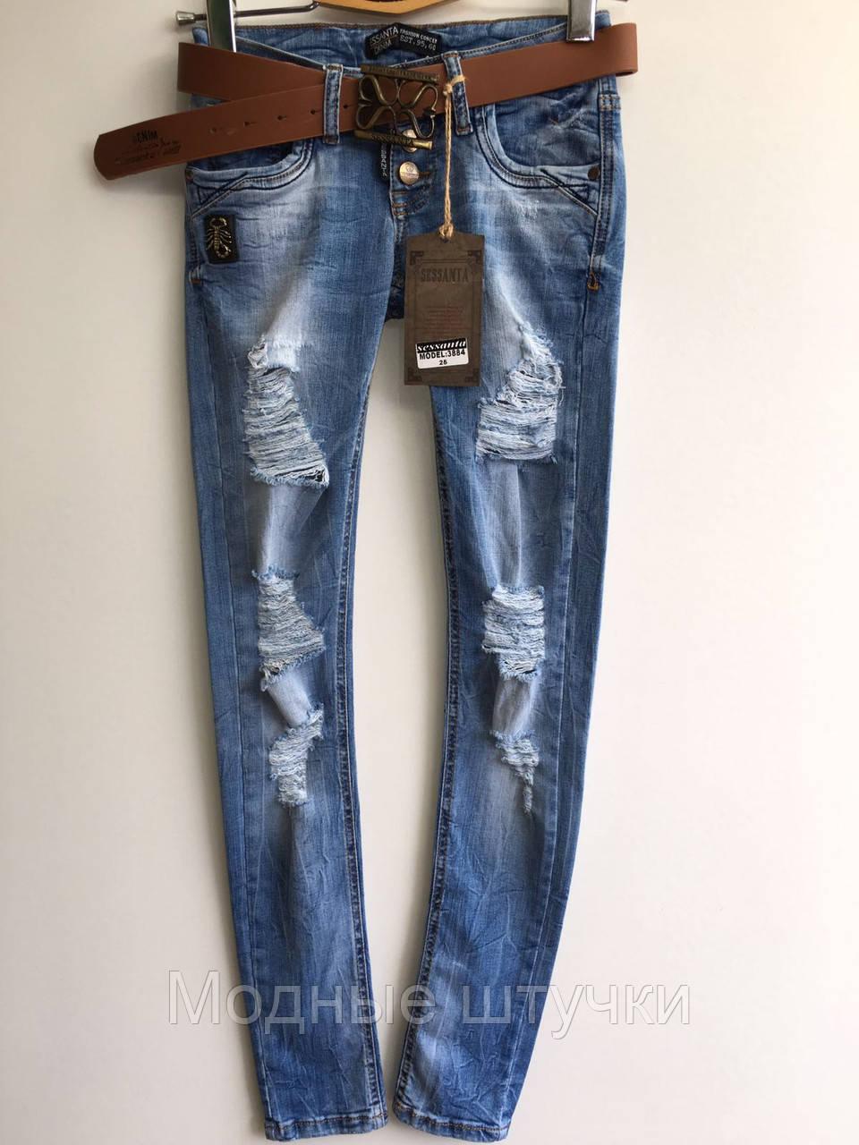 ae54f15d21a Рваные джинсы женские варенка Sessanta 3884 - Модные штучки в Николаеве
